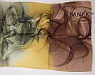 """Турецкий шарфик из хлопка """"Стелла"""" (коричневый), фото 3"""
