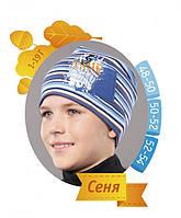 """Детская шапка """"Сеня"""" хлопок"""