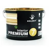 Гипоаллергенная краска Kolorit Dynasty (Interior Premium 7 (Колорит Премиум 7) 9 л (База А)
