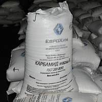 Карбамид(мочевина) N=46.2% мешки 50кг/биг-бэг (лучшая цена купить)