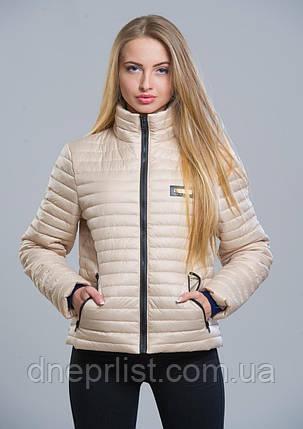 Куртка женская №5 (бежевый), фото 2