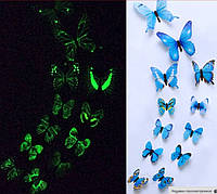 3D Бабочки Для Декора Светятся в Темноте голубые
