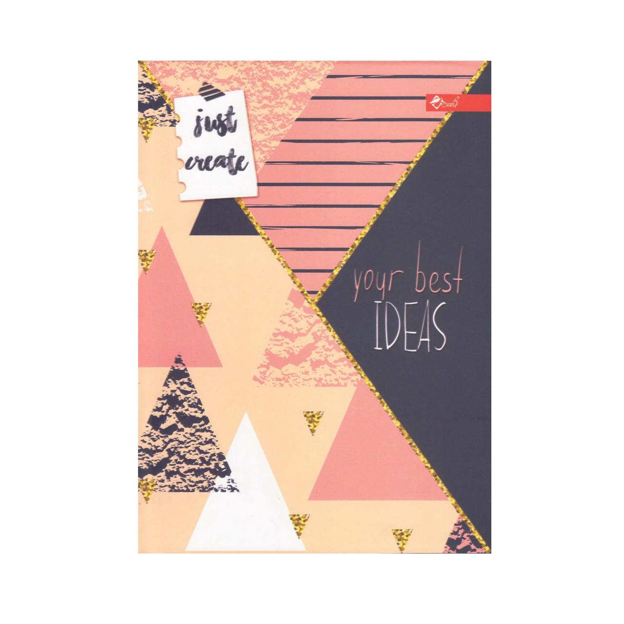 """Скетчбук А5, чёрные и белые листы """"Your best ideas"""""""