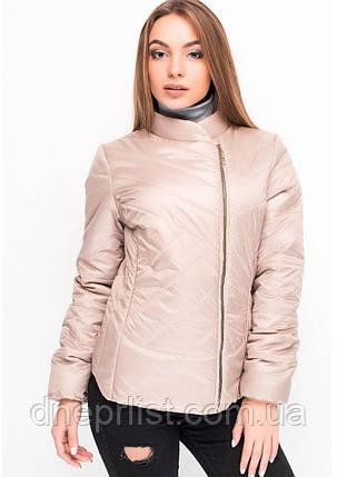 Куртка женская №18 (бежевый), фото 2