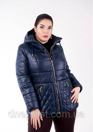 Куртка женская №27 (синий), фото 2