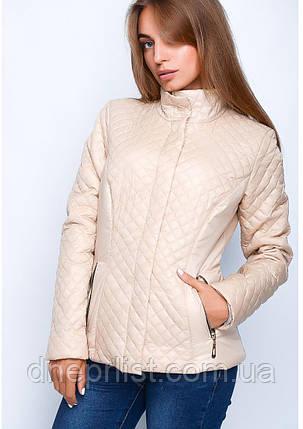 Куртка женская №31 (бежевый), фото 2