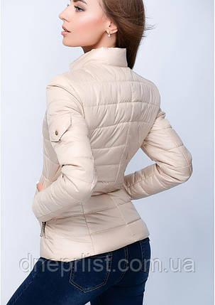 Куртка женская №35 (бежевый), фото 2