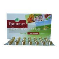 Капсулы ГРИНВИТ - капсулы для печени 84 капс