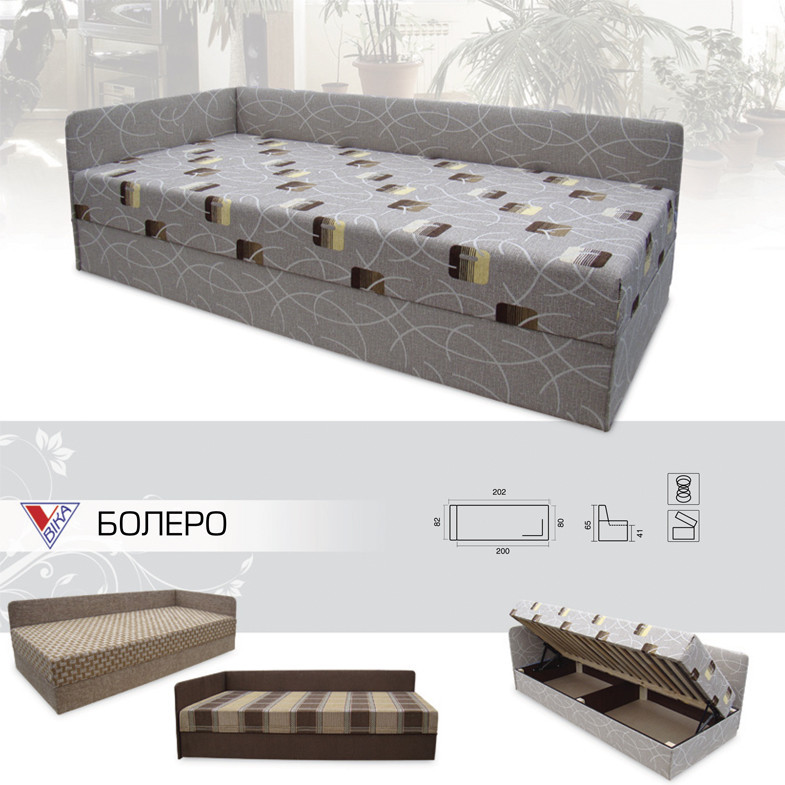 Ліжко двоспальне з мякою спинкою спальню Болеро меблева тканина (80х200) Віка 1 категорія