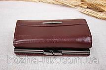 Кошелек женский кожаный классный бордово-коричневый, натуральная кожа, фото 3