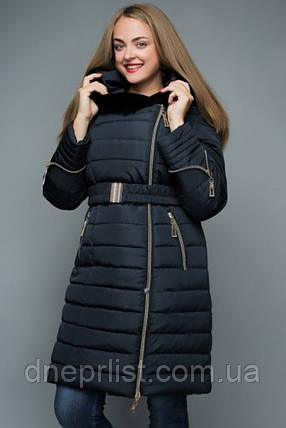 Куртка женская №47 (синий), фото 2