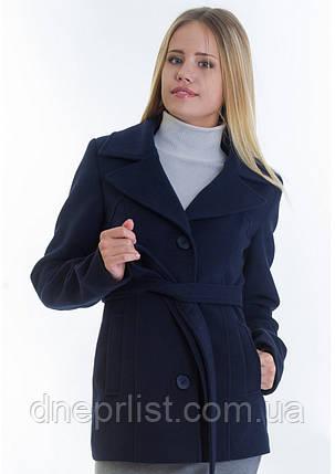 Пальто женское №15 (синий), фото 2