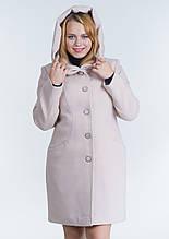 Пальто женское №17 ЗИМА (бежевый)