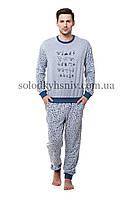 Пижамы для Мужчин — Купить Недорого у Проверенных Продавцов на Bigl.ua 46b56c0552b22