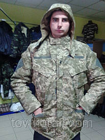 """Бушлат армейский зима """"Порох"""""""