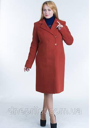 Пальто женское №22 ЗИМА (рыжий), фото 2