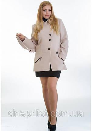 Пальто женское №40 (бежевый), фото 2