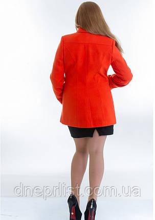 Пальто женское №40 (оранжевый), фото 2