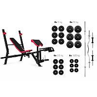 Набор Hop-Sport Premium 128 кг со скамьей HS-1080