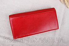 Красный женский кожаный кошелёк из натуральной кожи, фото 3
