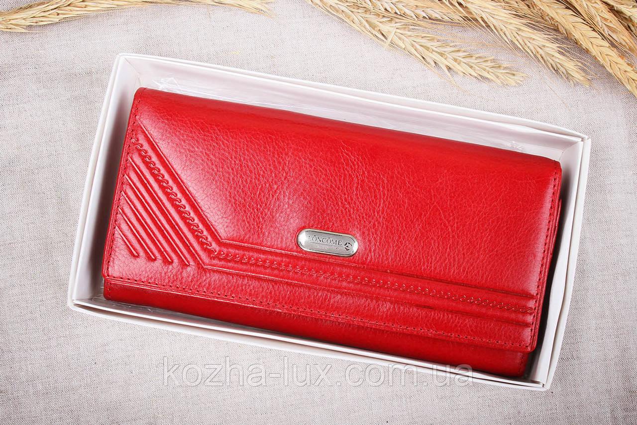 Красный женский кожаный кошелёк из натуральной кожи