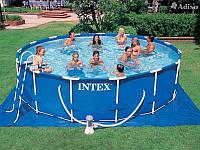Каркасный бассейн Intex 28236 (28736) 457х122 см. В комплекте насос-фильтр, лестница, тент, подстилка