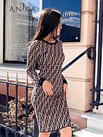 Женское стильное платье реплика Фенди Fendi ткань машинная вязка Китай коричневое, фото 1