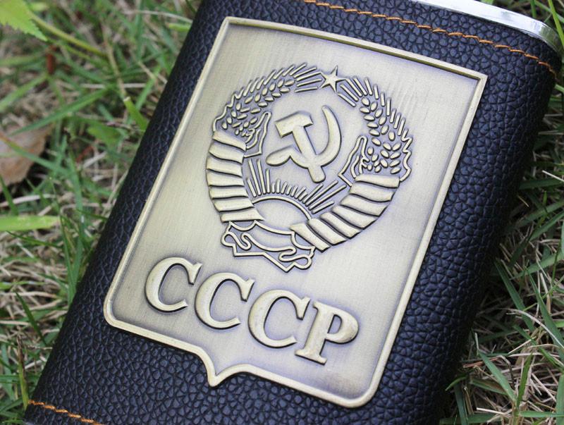Фляга стальная с гербом СССР 540 мл