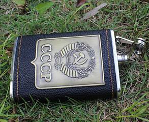 Фляга стальная с гербом СССР 540 мл, фото 2