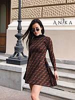 Женское стильное платье реплика Фенди Fendi ткань машинная вязка Китай коричневое