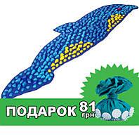 """Коврик массажный """"Дельфин"""" 150*40 см"""