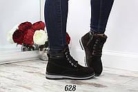 Ботинки зимние велюровые, фото 1