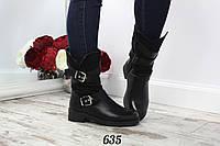 Ботинки зимние Eccho, фото 1