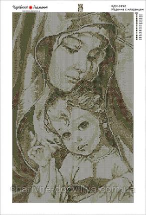 "Набор алмазной вышивки (мозаики) ""Мадонна с младенцем"", фото 2"