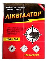Клеевая ловушка против мышей и насекомых 160*210 Ликвидатор, фото 1