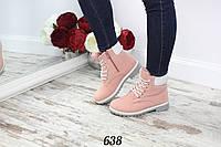 Ботинки зимние People, фото 1