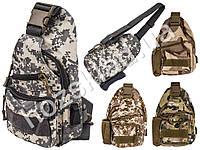 Сумка-рюкзак для рыбалки и охоты 16х9х30см расцветка ассорти (цена за 1шт)