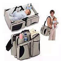 Сумка-трансформер для ребенка и мамы