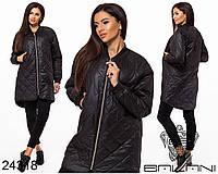 Стильная женская куртка стеганная ромбиками размеры S-L, фото 1