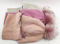 Шапки детские и подростковые с хомутами теплые оптом 52-58 размер (ОШТ26)