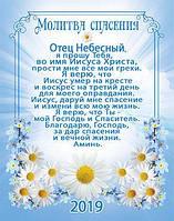 KK 45 календарик карманный 2019