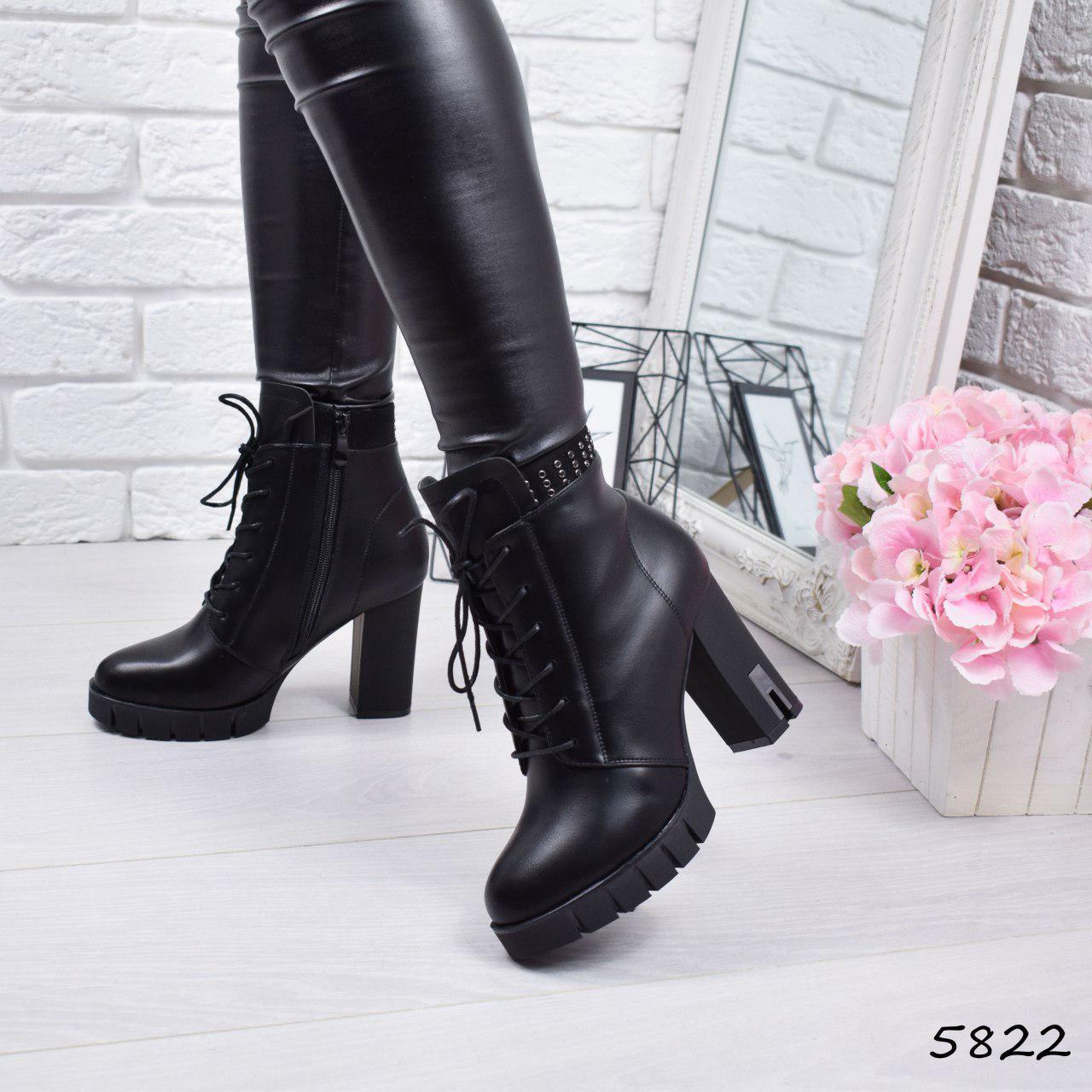 """Ботильоны женские на каблуке, черные """"Ella"""" эко кожа, повседневная, демисезонная женская обувь"""