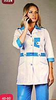 Медицинский костюм  3214  (коттон) , фото 1