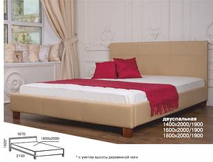 Ліжко двоспальне в спальню з м'якою спинкою Кароліна Melbi 160