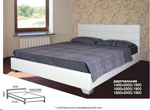 Ліжко двоспальне з мякою спинкою спальню Джесіка 140