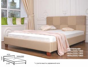 Ліжко двоспальне в спальню з м'якою спинкою Ніколь Melbi  160