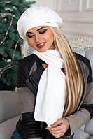 Женский комплект Осень-Зима «Беатта» (берет и шарф) Белый