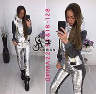 Спортивный теплый женский костюм ткань трехнитка на флисе с плащевкой цвет серый с серебрянным