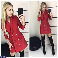 Строгое красное платье-пиджак