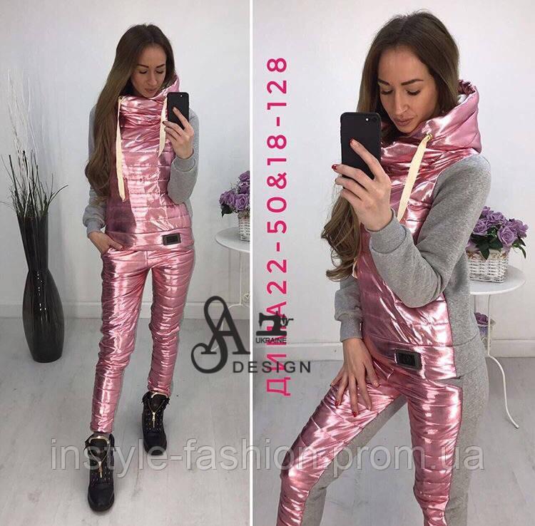 039c9274 Спортивный теплый женский костюм ткань трехнитка на флисе с плащевкой цвет  серый с розовым